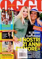 Oggi Magazine Issue NO 30
