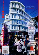 The Plan Magazine Issue NO 131