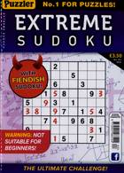 Extreme Sudoku Magazine Issue NO 83