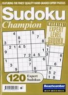 Sudoku Champion Magazine Issue NO 73