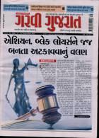 Garavi Gujarat Magazine Issue 03/09/2021
