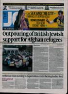 Jewish Chronicle Magazine Issue 27/08/2021