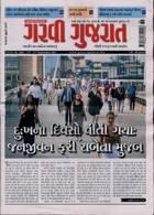 Garavi Gujarat Magazine Issue 10/09/2021