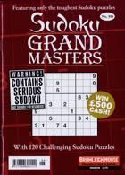 Sudoku Grandmaster Magazine Issue NO 198