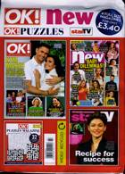 Ok Bumper Pack Magazine Issue NO 1296