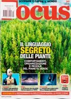 Focus (Italian) Magazine Issue NO 345