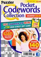 Puzzler Q Pock Codewords C Magazine Issue NO 165