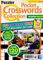 Puzzler Q Pock Crosswords Magazine Issue NO 226