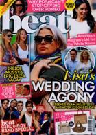 Heat Magazine Issue 14/08/2021
