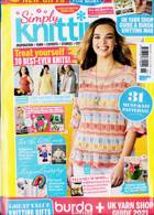 Simply Knitting Magazine Issue NO 215