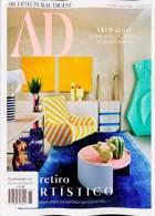 Architectural Digest Spa Magazine Issue NO 168