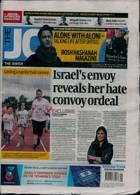 Jewish Chronicle Magazine Issue 03/09/2021