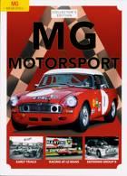 Mg Memories Magazine Issue NO 5