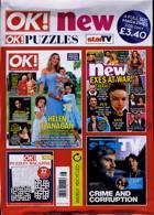Ok Bumper Pack Magazine Issue NO 1297