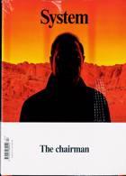 System Magazine Issue NO17