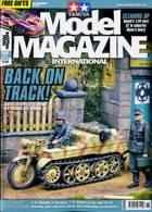 Tamiya Model Magazine Issue NO 311