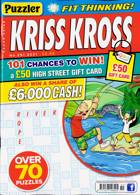 Puzzler Kriss Kross Magazine Issue NO 251
