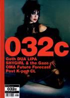 032C Magazine Issue 39