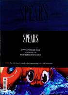 Spears Magazine Issue NO 81