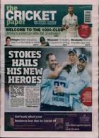 Cricket Paper Magazine Issue 11/07/2021