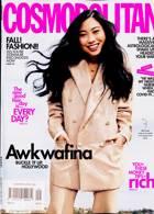 Cosmopolitan Usa Magazine Issue SEP 21
