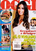 Oggi Magazine Issue NO 35