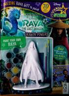 Disney Stars Magazine Issue NO 98
