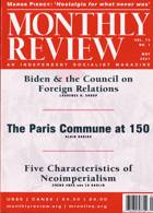 Monthly Review Magazine Issue 05