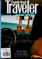 Conde Nast Traveller Spanish Magazine Issue 46