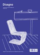 Disegno Magazine Issue NO 30