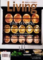 Martha Stewart Living Magazine Issue SEP 21