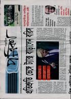 Potrika Magazine Issue NO 1234
