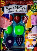 Ben Hollys Litt Kingdom Magazine Issue NO 13