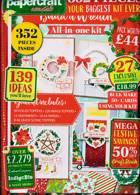 Papercraft Essentials Magazine Issue NO 203