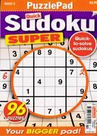 Puzzlelife Sudoku Super Magazine Issue NO 2