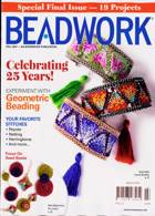 Beadwork Magazine Issue FALL