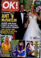 Ok! Magazine Issue NO 1301