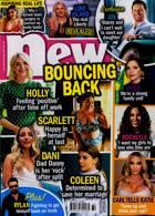 New Magazine Issue NO 942