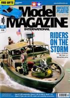Tamiya Model Magazine Issue NO 312