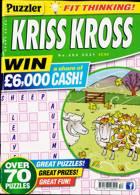 Puzzler Kriss Kross Magazine Issue NO 252