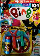 Fun To Learn Bing Magazine Issue NO 16