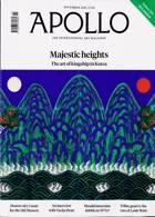 Apollo Magazine Issue NOV 21