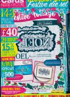 Simply Cards Paper Craft Magazine Issue NO 222