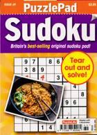 Puzzlelife Ppad Sudoku Magazine Issue NO 69