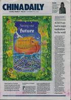 China Daily Europ Edit Magazine Issue 15/10/2021
