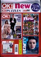 Ok Bumper Pack Magazine Issue NO 1303