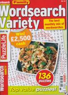 Family Wordsearch Variety Magazine Issue NO 76