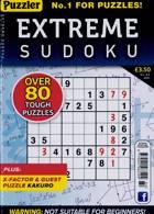 Extreme Sudoku Magazine Issue NO 84
