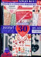 Papercraft Essentials Magazine Issue NO 204