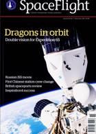 Spaceflight Magazine Issue NOV 21